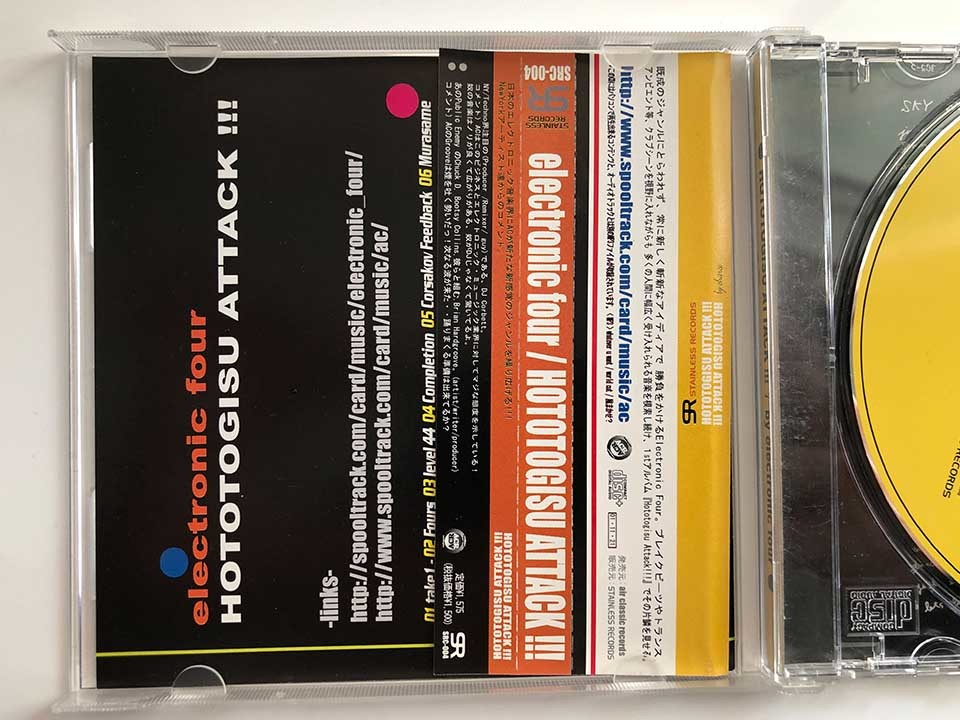 ◇【CD】ELECTRONIC FOUR / HOTOTOGISU ATTACK!!!(帯付)