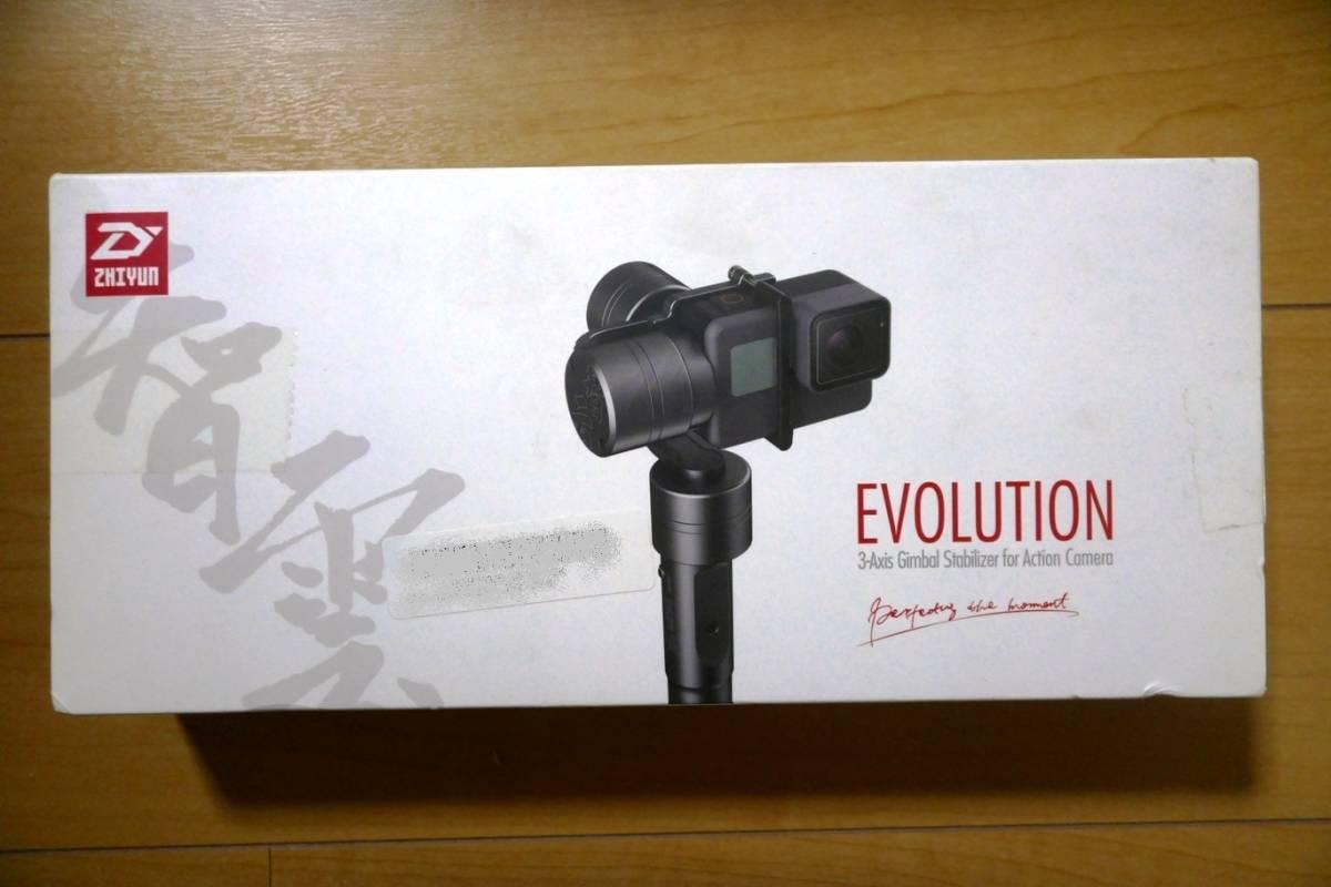 [新品未開封]超ロングライフ ZHIYUN Z1 EVOLUTION 3軸高精度手持ちジンバル スタビライザー GoPro3/3+/4 SJCAMなどに対応【直輸入品】_画像3