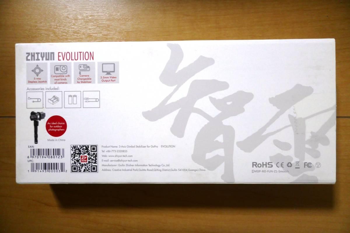 [新品未開封]超ロングライフ ZHIYUN Z1 EVOLUTION 3軸高精度手持ちジンバル スタビライザー GoPro3/3+/4 SJCAMなどに対応【直輸入品】_画像4