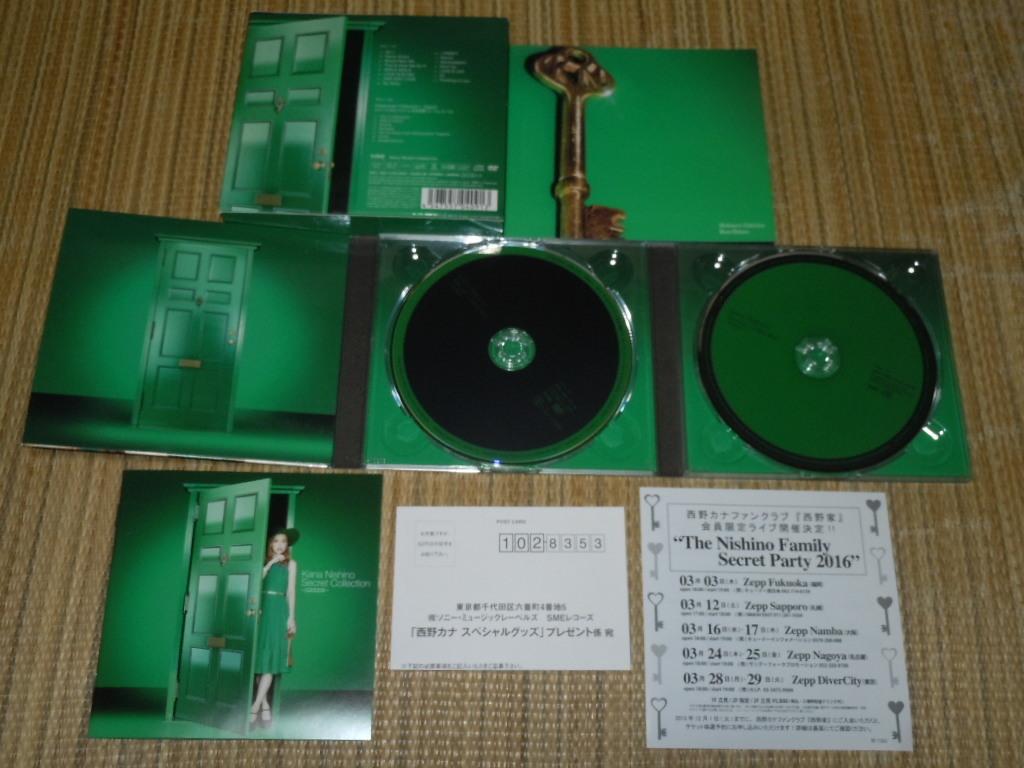 初回限定盤★西野カナ/Secret Collection RED&GREEN セット★No.1,GIRLS GIRLS,beloved,Day 7,GIRLS GIRLS,このままで_画像3
