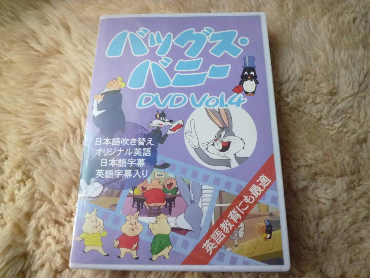 child ~ elementary school student language study study DVD bag sba