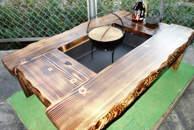 囲炉裏テーブル「E-151」 おこぜ夢工房の田舎作り一点物 「送料無料」_画像1