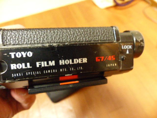 TOYO ROLL FILM HOLDER 67/45 高級ケース付 _画像2