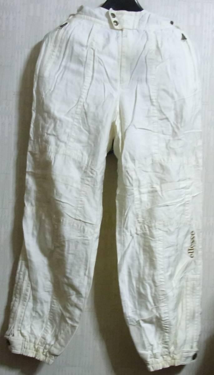 ellesse エレッセ スキーウェア 上下 ジャケット スキーパンツ イエロー ホワイト 黄 白_画像3