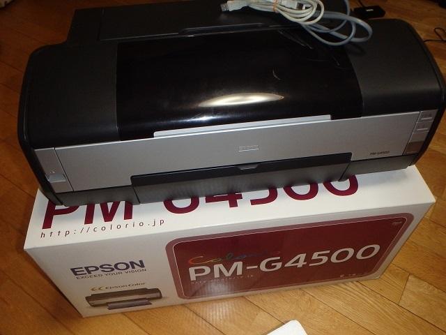 EPSON A3対応インクジェットプリンター PM-G4500 中古品