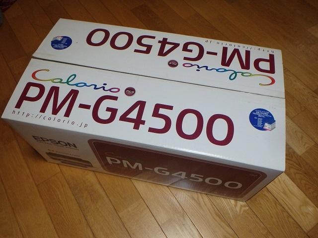 EPSON A3対応インクジェットプリンター PM-G4500 中古品 _画像5