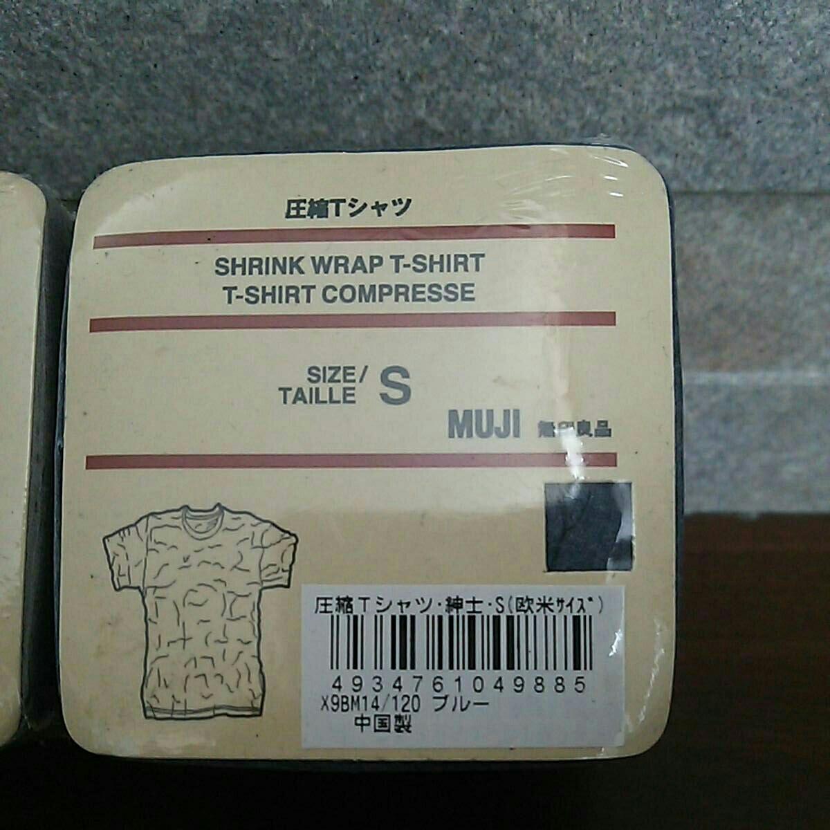無印良品 美品 未開封 圧縮Tシャツ S(欧米サイズ)×3点+圧縮ストール(30×180cm)×1点 計4点 旅行 防災など 持ち運びに便利 定価4000_画像2