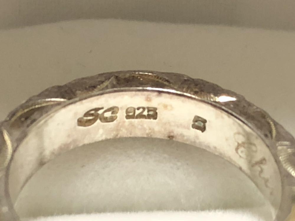 ハワイアンジュエリー SC ルビー SILVER925 4.8g プルメリア ネーム入りリング【検/シルバー/銀/指輪】_画像4