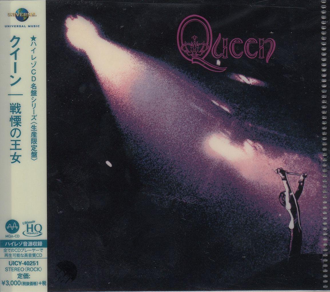 新品未開封!生産限定盤・ハイレゾ音源収録・Queen(クィーン)・CD・「6 タイトル セット」_画像2