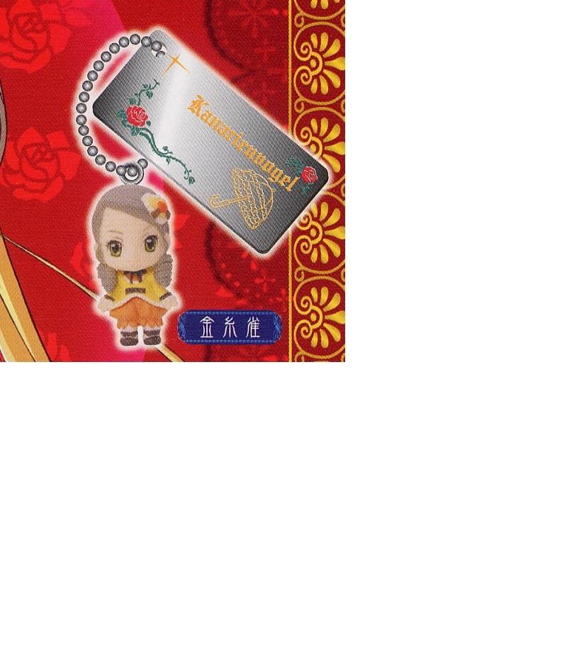 【単品】 ユージン ローゼンメイデン トロイメント リトルフィギュアマスコット 金糸雀_画像2