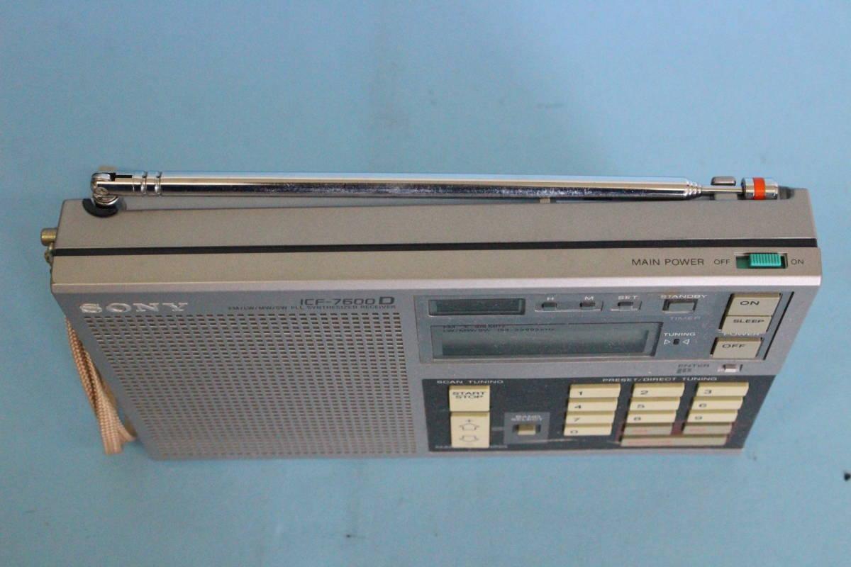 SONY ソニー ICF-7600D ラジオ (AM可 FM可 その他未チェック ジャンク)_画像5