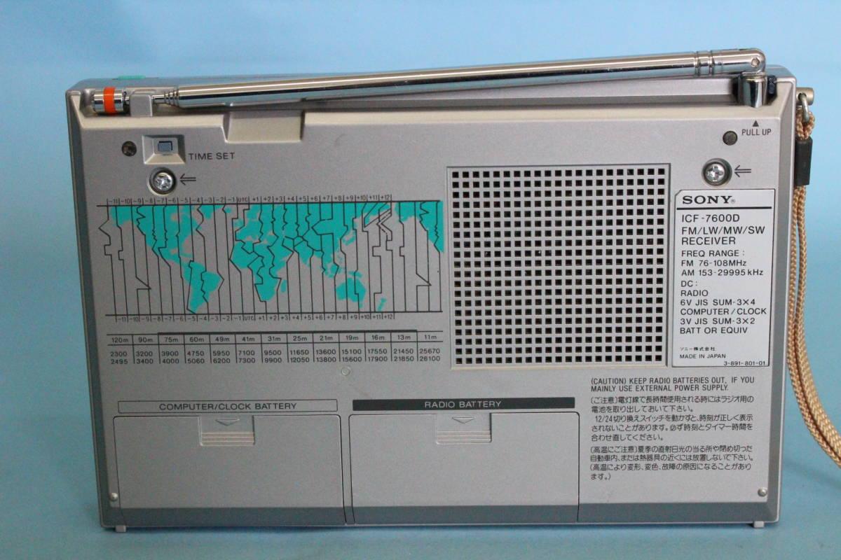 SONY ソニー ICF-7600D ラジオ (AM可 FM可 その他未チェック ジャンク)_画像6