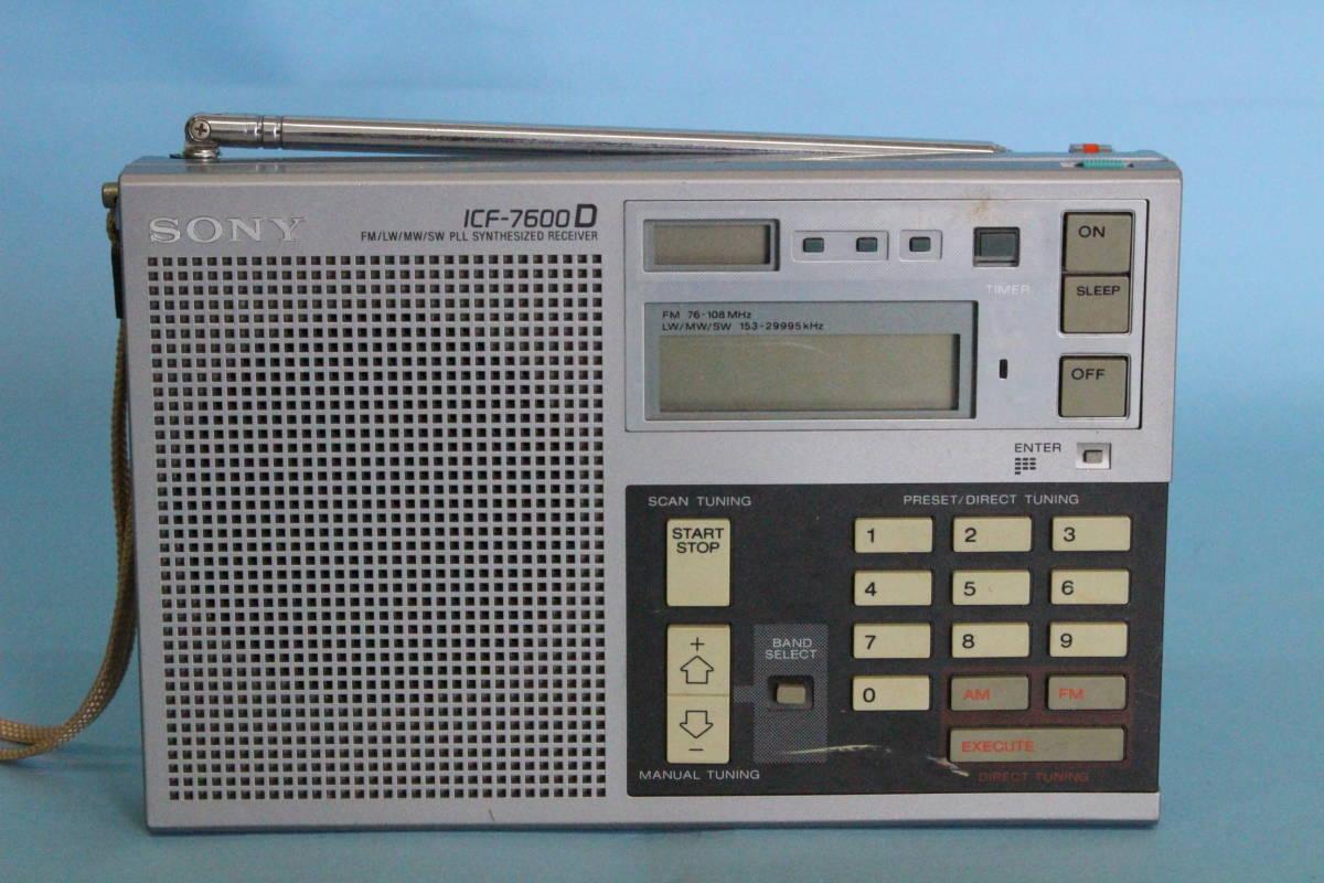 SONY ソニー ICF-7600D ラジオ (AM可 FM可 その他未チェック ジャンク)