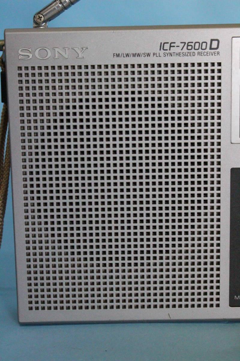 SONY ソニー ICF-7600D ラジオ (AM可 FM可 その他未チェック ジャンク)_画像4
