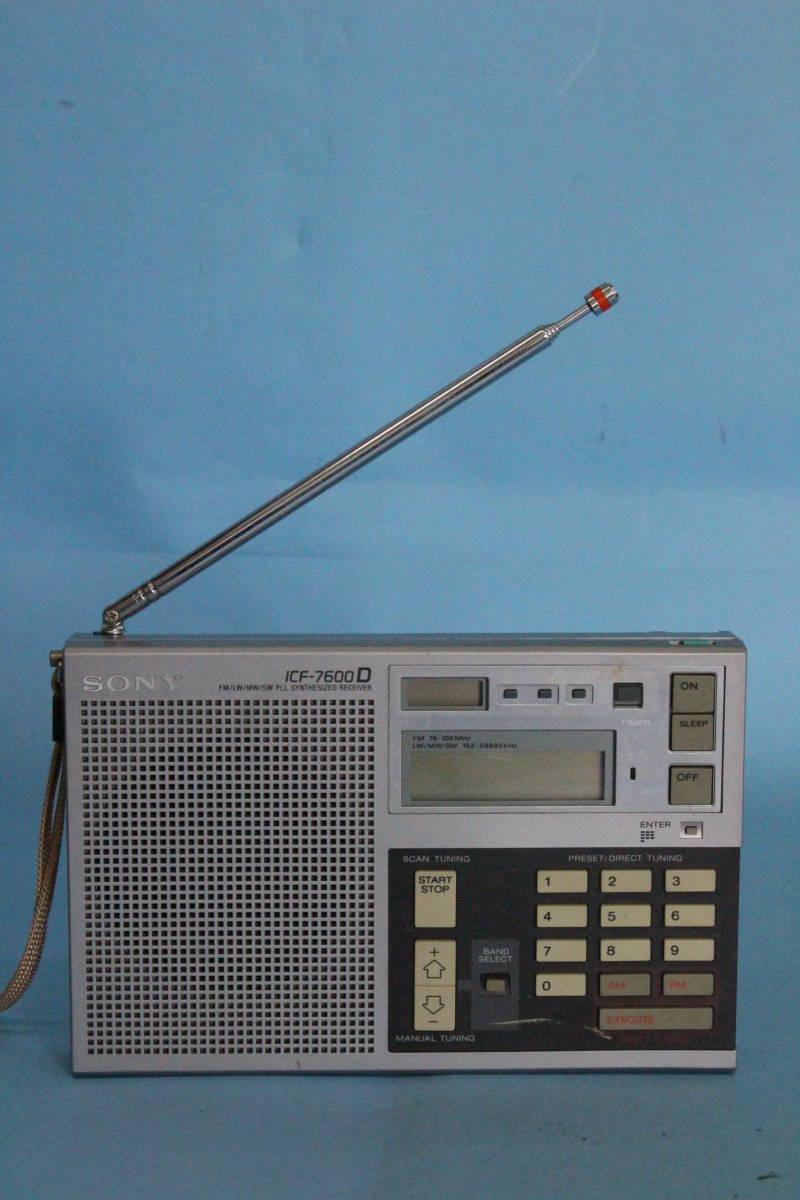 SONY ソニー ICF-7600D ラジオ (AM可 FM可 その他未チェック ジャンク)_画像2