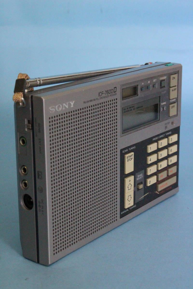 SONY ソニー ICF-7600D ラジオ (AM可 FM可 その他未チェック ジャンク)_画像9