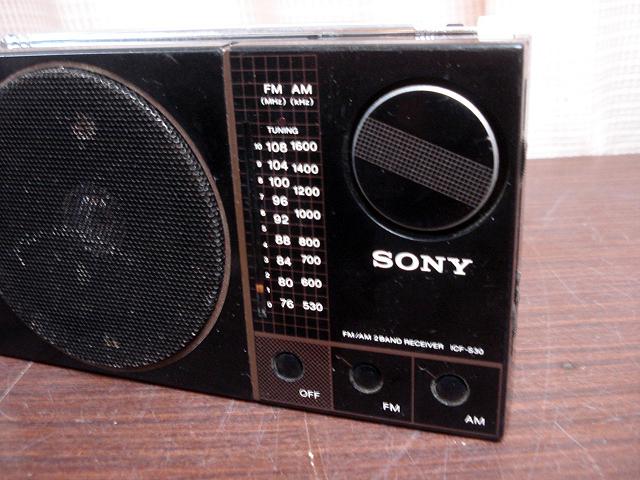 ★昭和レトロ 当時物 箱付き!SONY ICF-S30 ワイドFM受信可能ラジオ 簡易確認OK! ジャンク ★_画像3