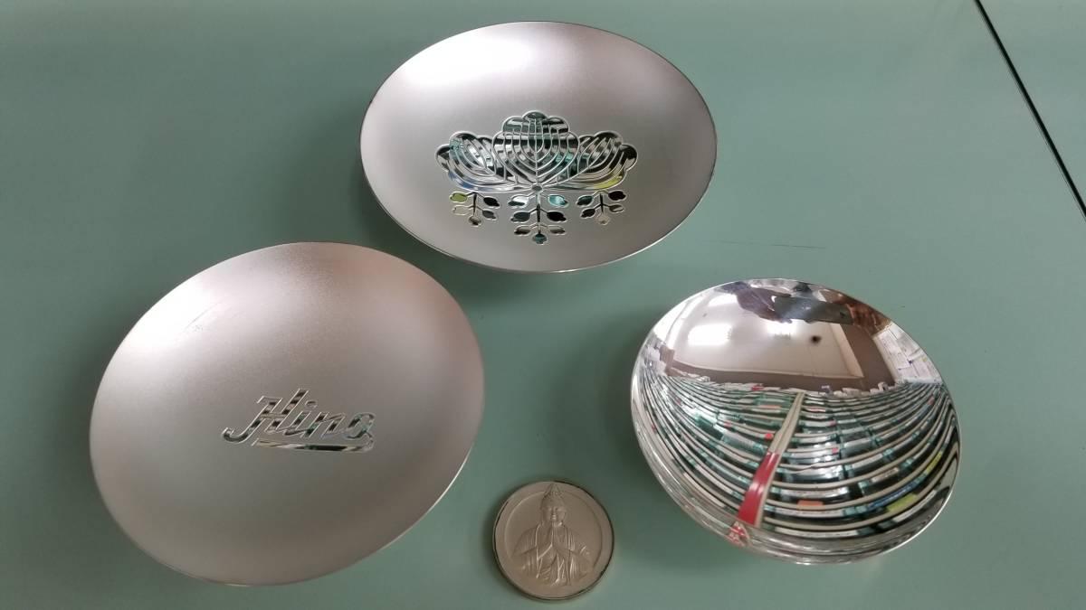 送料無料 純銀 銀杯3個 メダル1個 合計316g 美品