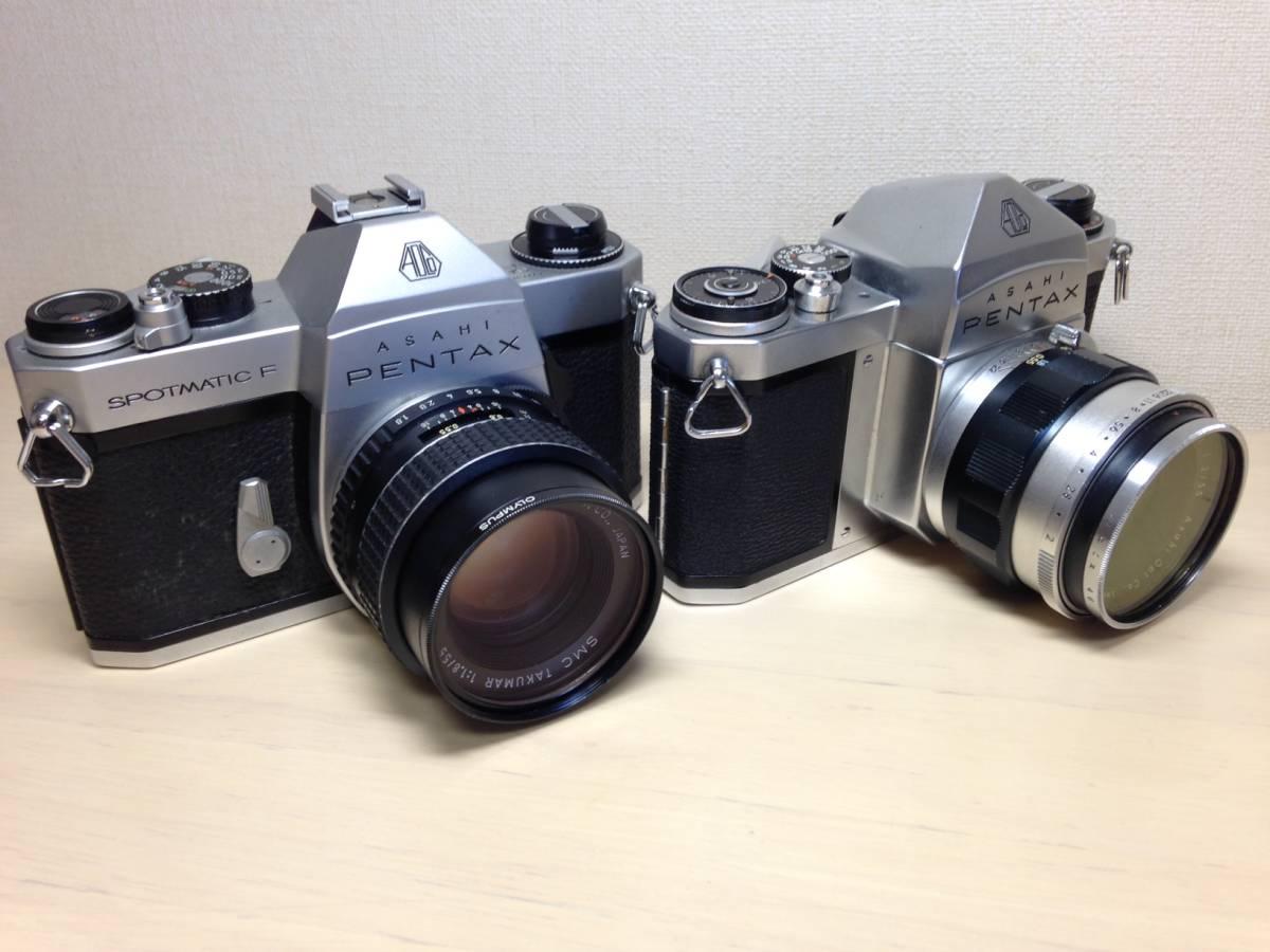 ①PENTAX  SPOTMATIC・ S2・レンズ (ジャンク)_画像2