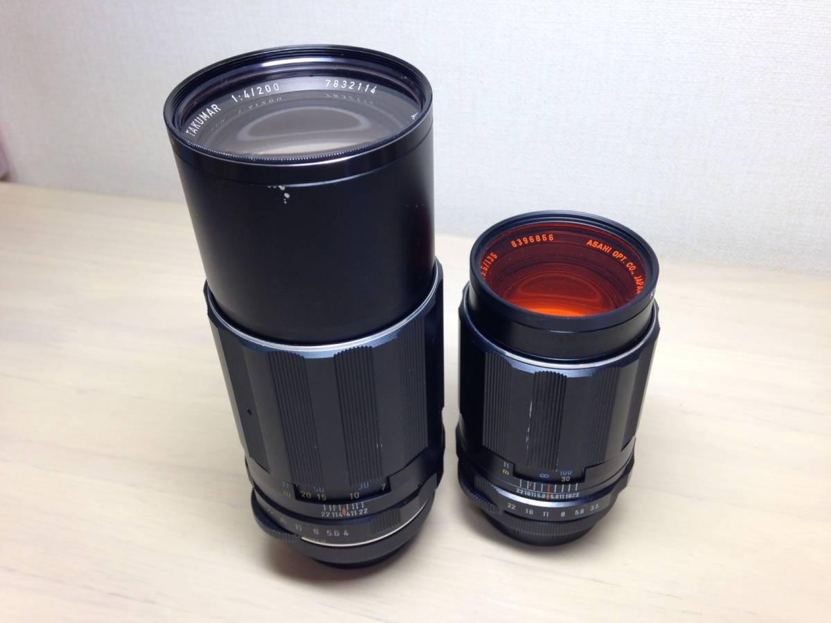 ①PENTAX  SPOTMATIC・ S2・レンズ (ジャンク)_画像7