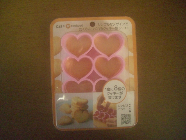 *. seal Cook pad 1 times . many work .. Heart. cookie type! (#^^#) new goods made in Japan