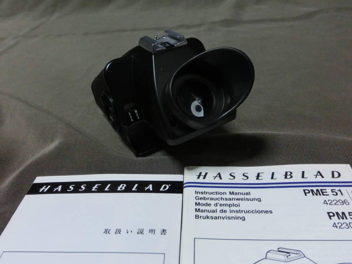 ハッセル 大幅値下げ ボディー500CM.ARマガジン新品同、PME51、レンズCF50ディスタゴン新品 _画像4