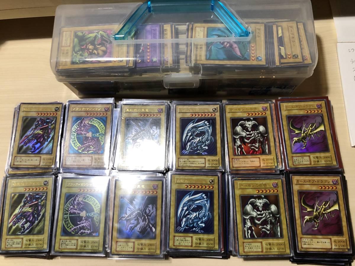 初期の遊戯王カード約1000枚まとめ売り 絶版 引退 貴重 おまけ青眼の白龍
