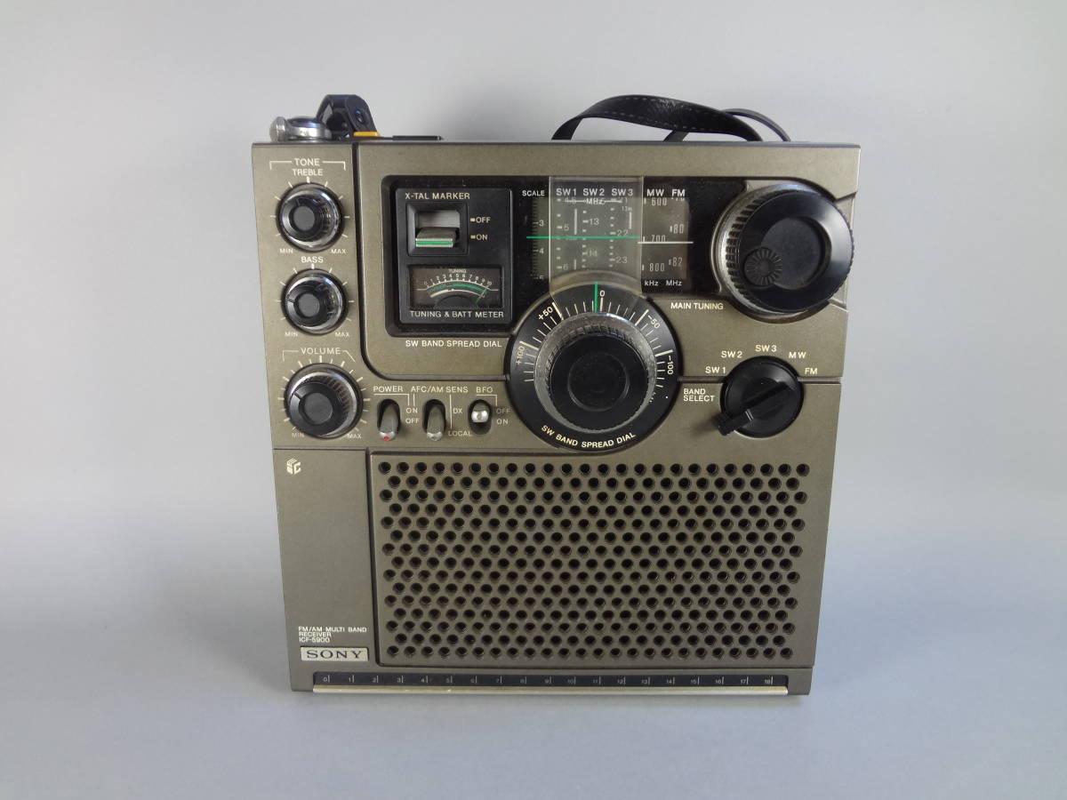 ● SONY ICF-5900 スカイセンサー ●