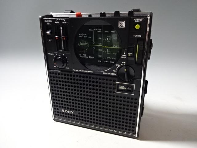 SONY ソニー スカイセンサーラジオ ICF-5600