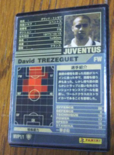 ■WCCF■ WCCF2001-2002 MVP トレゼゲ_画像2