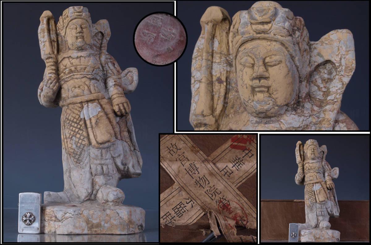 大学先生委託品 国宝級 天龍山石窟仏教美術 北魏仏像 骨董品