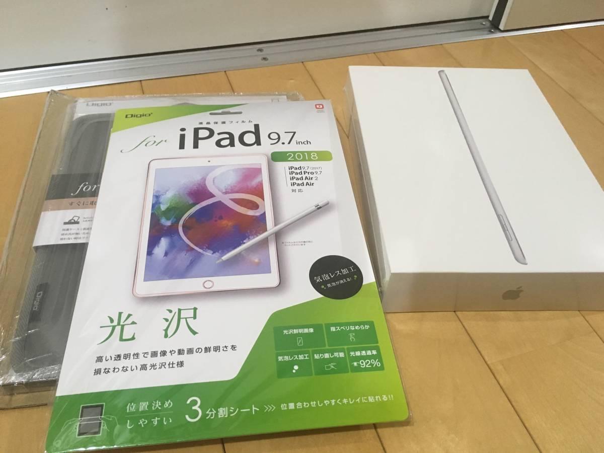 新品未開封 ビックカメラ福袋 2019 iPad (第6世代 32GB) 福ノ箱