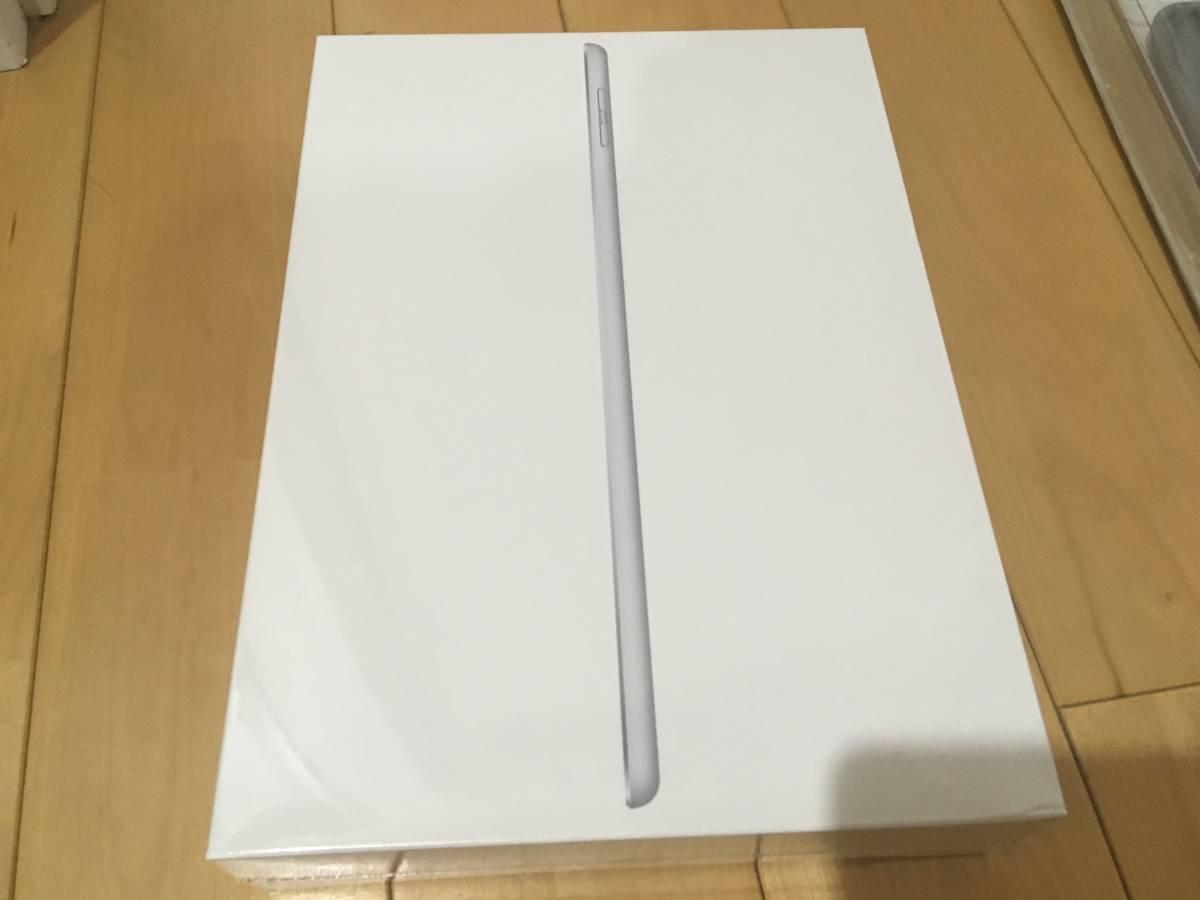 新品未開封 ビックカメラ福袋 2019 iPad (第6世代 32GB) 福ノ箱_画像3