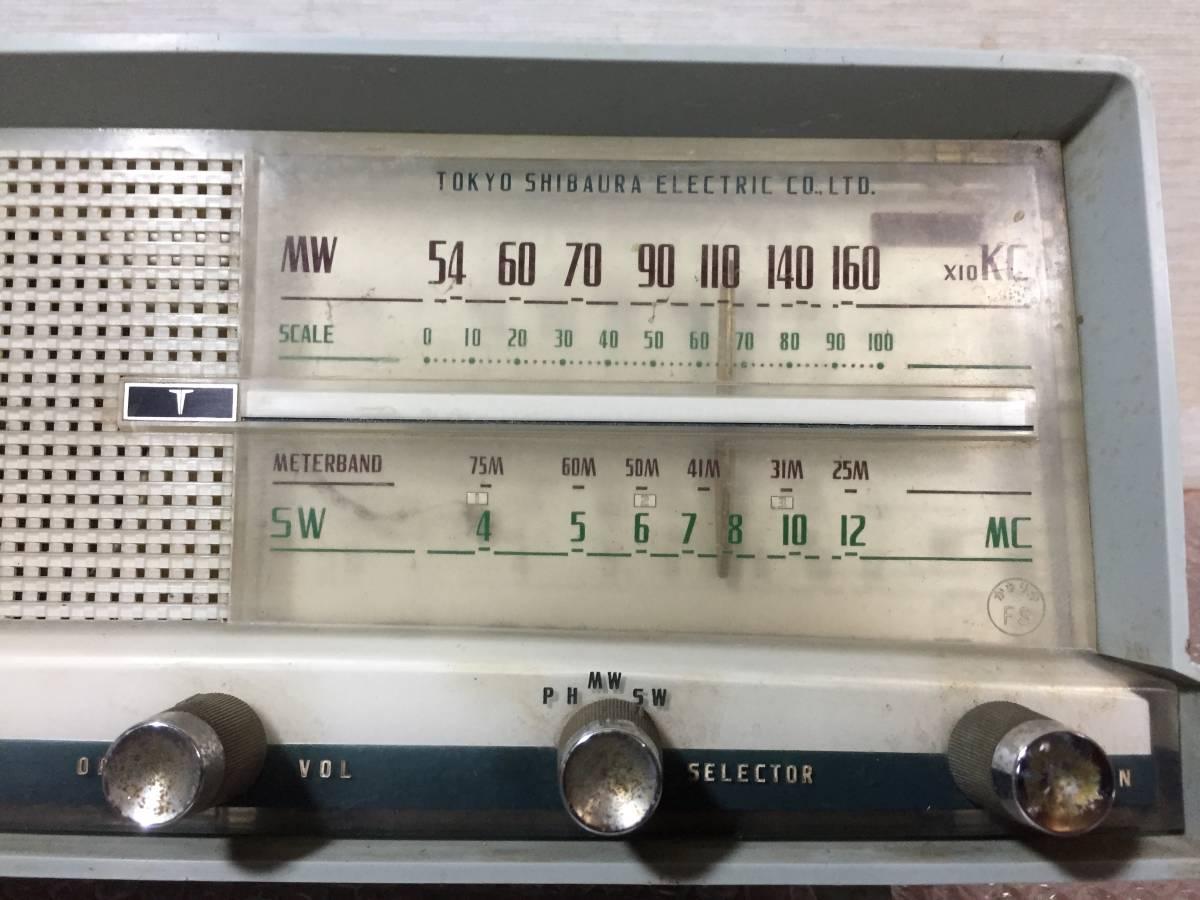 【ジャンク 故障品】 TOSHIBA(東芝) 真空管ラジオ かなりやFS 5UL-428 ☆MW SW☆_画像2