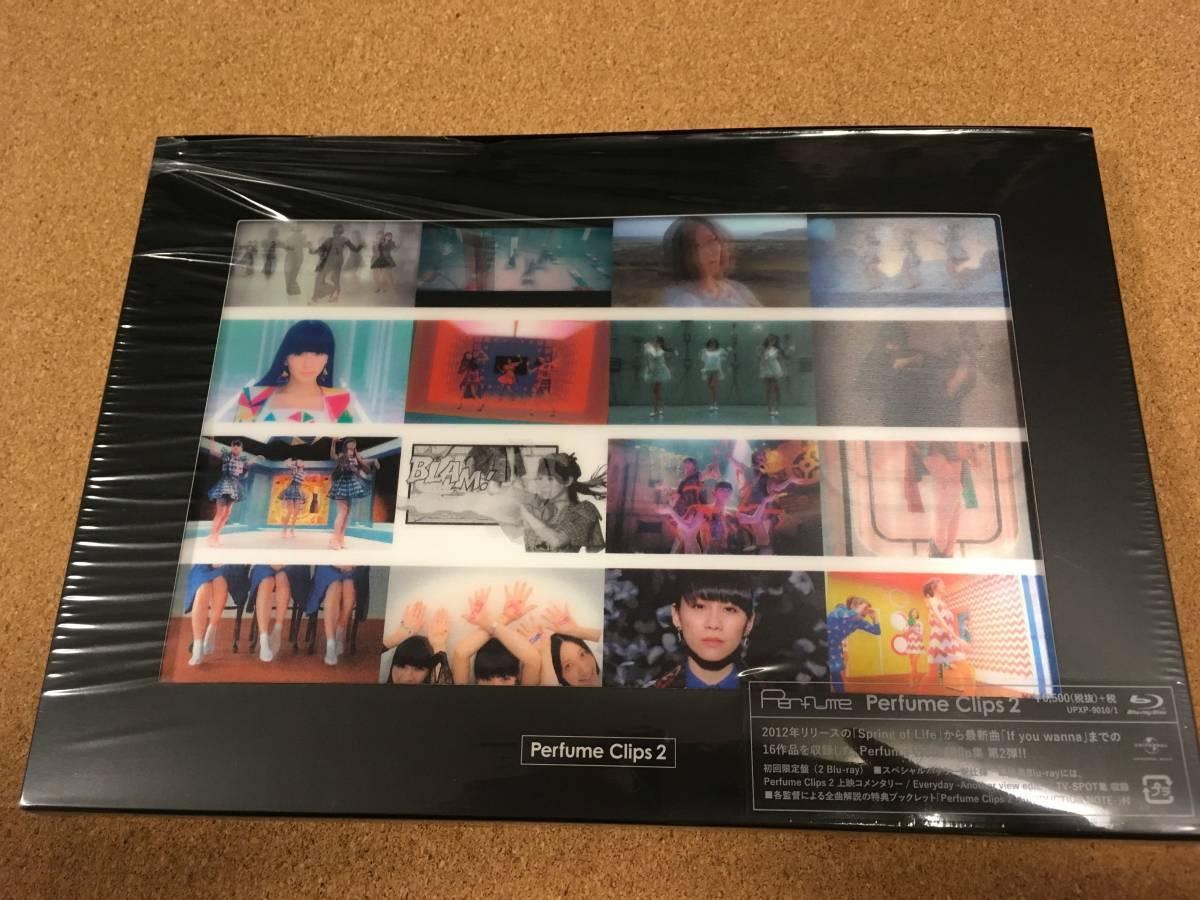 パフューム ブルーレイ Perfume Clips 2(初回限定盤)[Blu-ray]