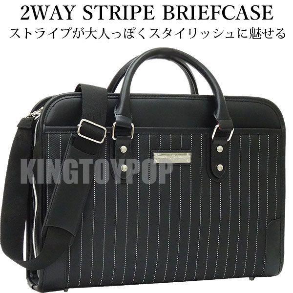 JACK DEAN 2WAY メンズ ビジネスバッグ リクルートバッグ 新生活 通勤バッグ カバン 鞄 ストライプ 人気 ブリーフケース ブラック 黒色☆