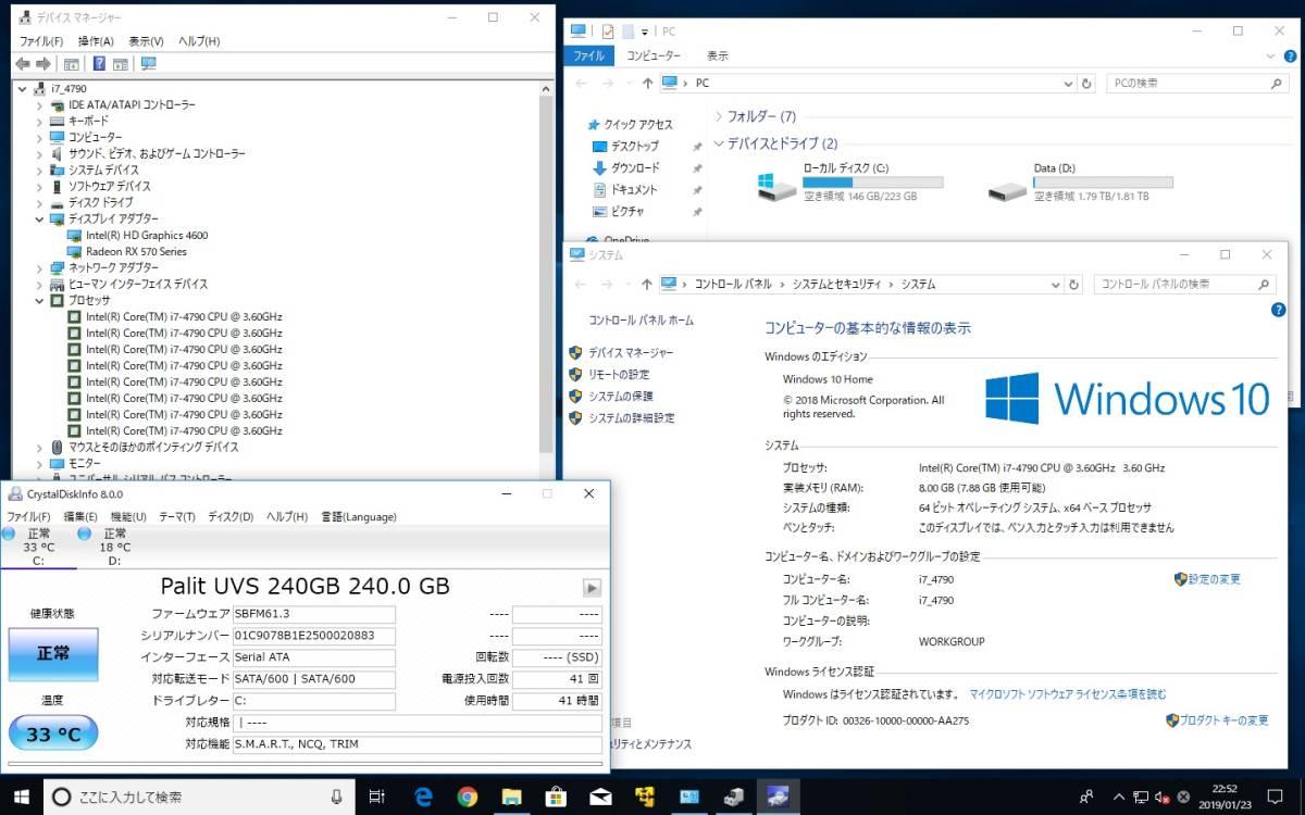 自作ゲーミング Gaming PC 水冷専用ケース MSI Z97S01 Core i7 4790 SSD240G Sapphire Radeon RX570 8Gメモリ windows10 VMあり_画像7
