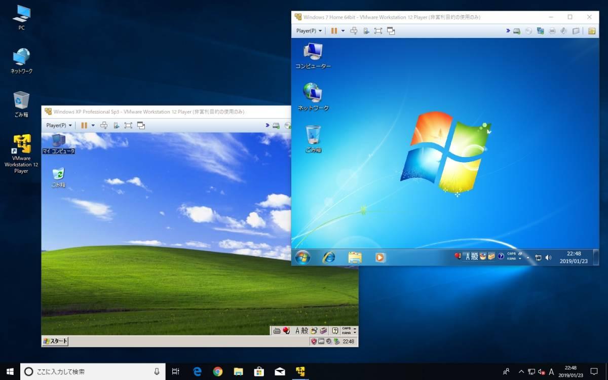 自作ゲーミング Gaming PC 水冷専用ケース MSI Z97S01 Core i7 4790 SSD240G Sapphire Radeon RX570 8Gメモリ windows10 VMあり_画像8
