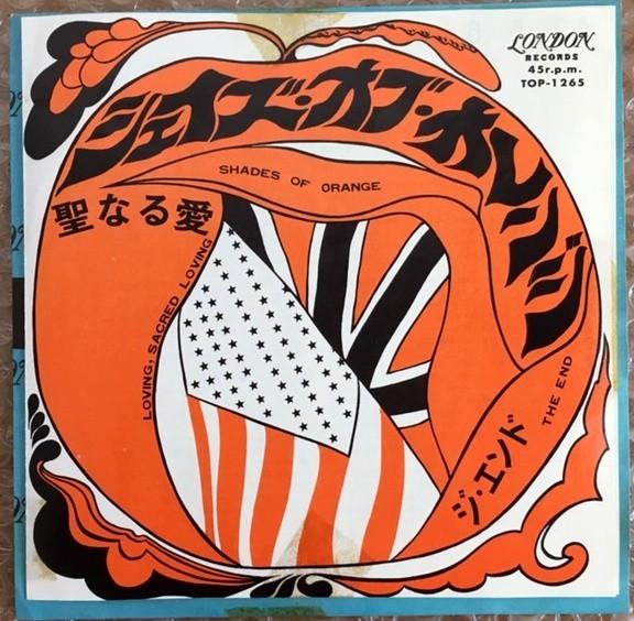 【国内初版】ジ・エンド / シェイズ・オブ・オレンジ【EP】The End / Shades Of Orange