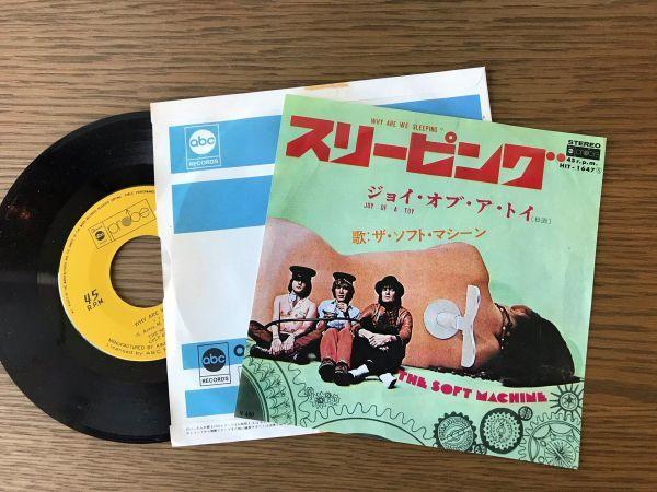 ザ・ソフト・マシーン / スリーピング【国内盤EP】The Soft Machine / Why Are We Sleeping?_画像2