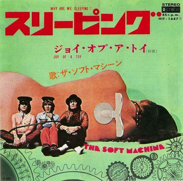 ザ・ソフト・マシーン / スリーピング【国内盤EP】The Soft Machine / Why Are We Sleeping?