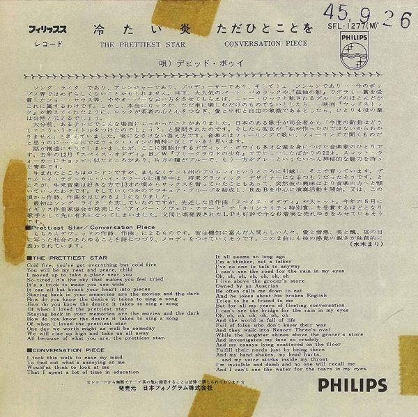 デビッド・ボゥイ / 冷たい炎【PHILIPS SFL-1277】David Bowie / Prettiest Star_画像3