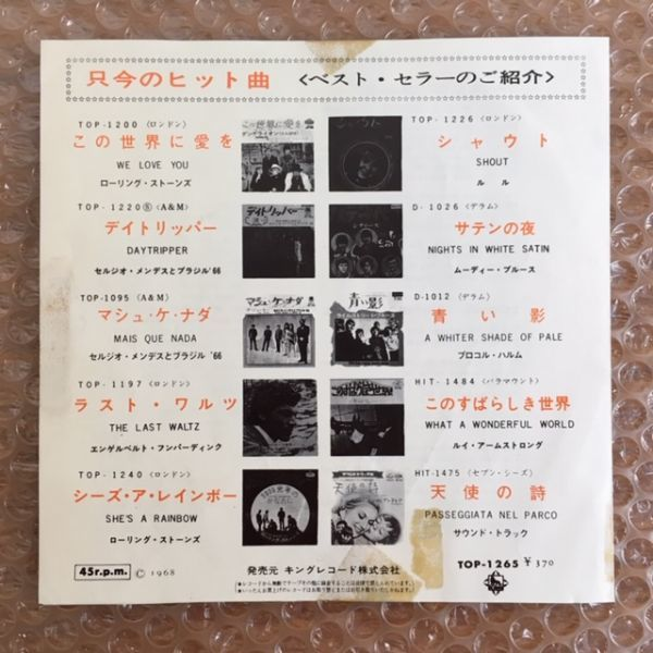 【国内初版】ジ・エンド / シェイズ・オブ・オレンジ【EP】The End / Shades Of Orange_画像3