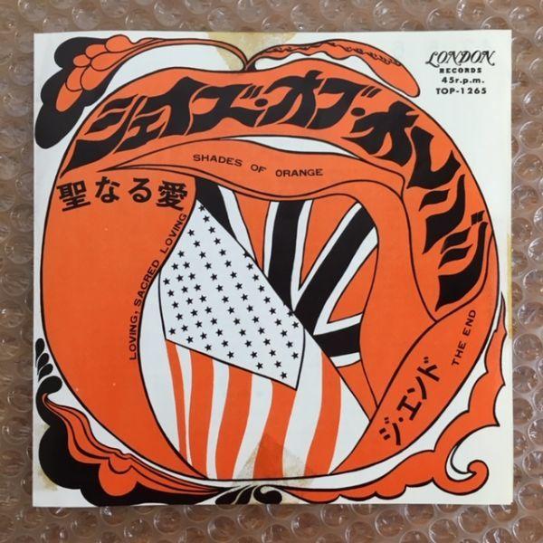 【国内初版】ジ・エンド / シェイズ・オブ・オレンジ【EP】The End / Shades Of Orange_画像2