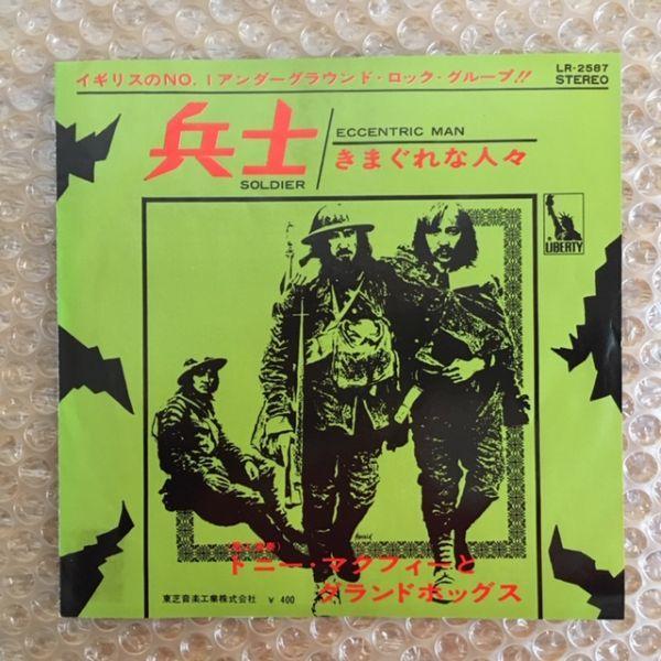 【国内初版】トニー・マクフィーとグランドホッグス / 兵士【EP】The Groundhogs / Soldier_画像2