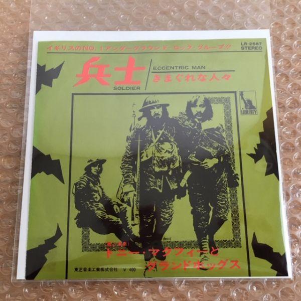 【国内初版】トニー・マクフィーとグランドホッグス / 兵士【EP】The Groundhogs / Soldier_画像8
