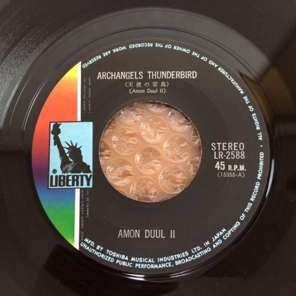 【国内初版】アモンデュール / 天使の雷鳥【EP】Amon Duul Ⅱ / Archangels Thunderbird_画像5
