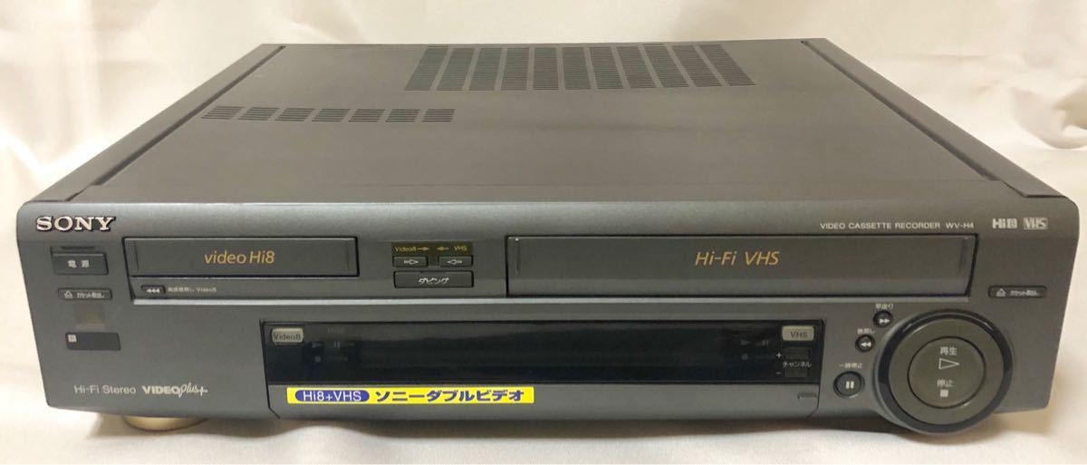 ★SONY/ソニー WV-H4 Hi8/VHS ビデオデッキ リモコン付き ジャンク☆_画像4