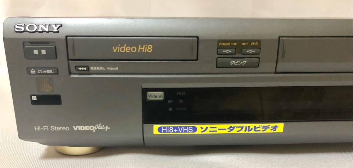 ★SONY/ソニー WV-H4 Hi8/VHS ビデオデッキ リモコン付き ジャンク☆_画像2