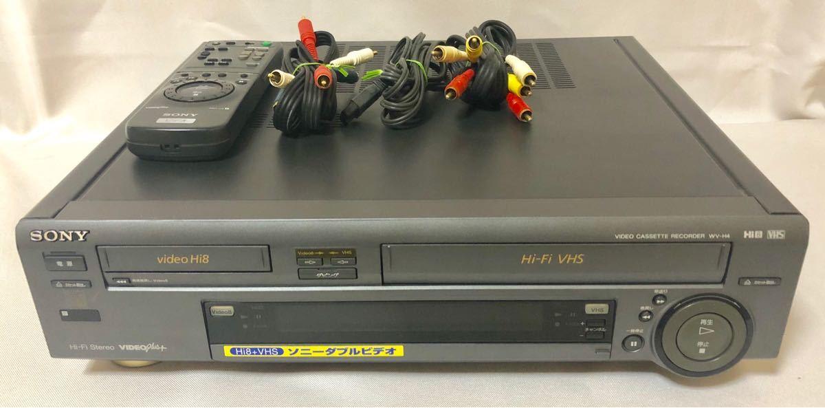 ★SONY/ソニー WV-H4 Hi8/VHS ビデオデッキ リモコン付き ジャンク☆